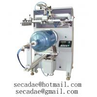 Buy cheap commercial silk screen machine product