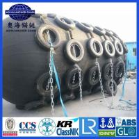 Buy cheap Whale Brand defense type Yokohama Pneumatic Infaltable Floating Marine Rubber Fender  whale Pneumatic Rubber ship fender from wholesalers