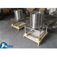 Buy cheap Vertical Seal Type Plate And Frame Filter 14t/H Water Flow For Chemical Separation product