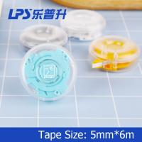 Buy cheap Cute Design Student Stationery Twist Out Tape Kawaii Macaroon Correction Tape No.T-9205 from wholesalers
