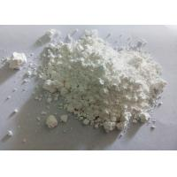 Buy cheap 90% Kaolin Clay Skin Care Raw Materials CAS 1332-58-7 for baby powder from wholesalers
