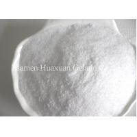 Buy cheap 99% Content Glucosamine Hydrochloride Powder For Nutrition Products from wholesalers