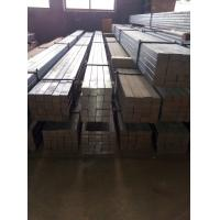 Buy cheap Hot Rolled Square Steel Billet Steel Crane Rail Flat Bar for Overhead Crane from wholesalers