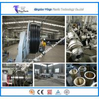 Buy cheap 16-630 HDPE pipe extrusion line Plastic Pipe Extruder from wholesalers