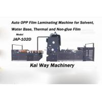 Buy cheap Auto OPP Film Laminating Machine from wholesalers
