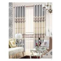 Buy cheap Fashion Modern Dyed Solid Color Luxury Home Textile Products Bedroom Window Curtain product