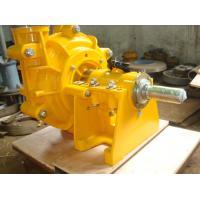 Buy cheap Cr26 Centrifugal heavy duty Processing Mineral Processing Slurry pump seller with 20 years professional experience from wholesalers