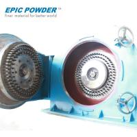 Buy cheap High Output Eco - Friendly Fine Impact Mill , 500kg/H Rice Husk Hammer Mill from wholesalers