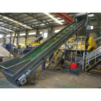Buy cheap 304 Stainless Steel 150 KW Polythene Bags Recycling Machines 300 Kg / H Full Automatic from wholesalers