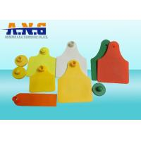 Buy cheap Radio Frequency Identification RFID Animal Ear Tag For Livestock from wholesalers