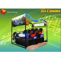 Buy cheap High End Virtual Reality XD Theatre , Oculus Rift 5 D Movie Theater from wholesalers