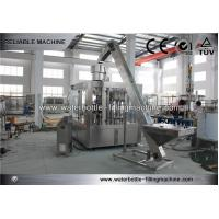 Buy cheap AC 3 - Phases Beer Filling Machine from wholesalers