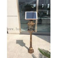 Buy cheap outdoor solar mosquito repellent from wholesalers
