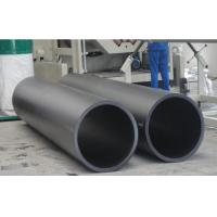 Buy cheap High quality PE80 or PE100 /Polythene /PE  pipe from wholesalers