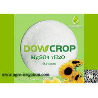 Buy cheap DOWCROP HIGH QUALITY 100% WATER SOLUBLE HEPTA SULPHATE MAGNESIUM 99.5% WHITE 0.1-1MM CRYSTAL MICRO NUTRIENTS FERTILIZER from wholesalers
