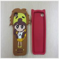 Buy cheap lovely soft PVC/silicone/rubber mobile phone cases from wholesalers