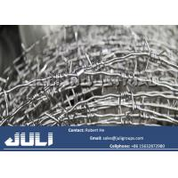 Buy cheap Military concertina barb wire, concertina barbed wire, spiral barbed wire from wholesalers