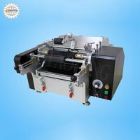 Buy cheap Semi-automatic round bottle labeling machine product