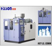 Buy cheap Bottle Extrusion Blow Moulding Machine , 2L Blow Molding Equipment from wholesalers