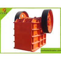 Buy cheap PE Series Double Toggle Jaw Crusher from wholesalers