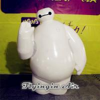 Buy cheap Big Hero Model, White Inflatable Baymax for Kids and Entrance Decor from Wholesalers
