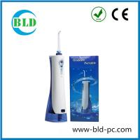Buy cheap Portable oral irrigator water tooth pick 220ML Volume Travel dental water flosser from wholesalers