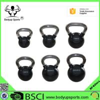 Buy cheap Rubber Coated Fitness Equipment Kettlebells For Bodybuilding Fitness from wholesalers