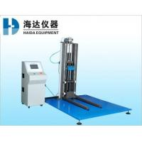 Buy cheap Single - Wing Strength Drop Test Equipments according to ISTA - 1A ISO 2248 from wholesalers