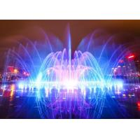 Buy cheap Plazza Floor Water Fountains For Dry Deck With Led Underwater Lights from wholesalers