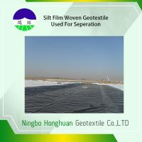 Buy cheap Environmental split film geotextile fabric retaining wall UV Resistance from wholesalers