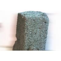 Buy cheap refractory Green Silicon Carbide from wholesalers