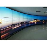 Buy cheap Large Visual Angle Cambered Perfect 3D Effect True Sensory Experience Curved Lcd Video Wall from wholesalers