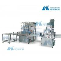 Buy cheap Liquid Oil Auto Bottle Filling Machine With Capping Production Line from wholesalers