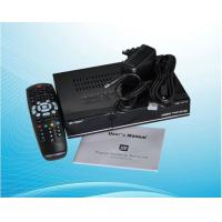 Buy cheap Newest Original Skybox F3S/F4S/F5S HD Receiver from wholesalers