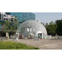 Buy cheap Transparent half sphere tent geodesic dome tent from wholesalers