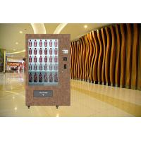 Buy cheap Touch Screen Red Wine Vending Machine / Vending Kiosk With Multi Languages UI from wholesalers