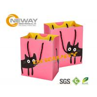 Buy cheap Retail Low Cost Paper Packaging Bags With 210gsm C2S Coated Paper from wholesalers