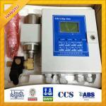 Buy cheap OCM-15 Oil Concentration Meter 15PPM Bilge Alarm for 15ppm Bilge Separator from wholesalers