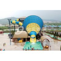 Buy cheap Interesting big Fiberglass Water Slides for 4 persons / time product