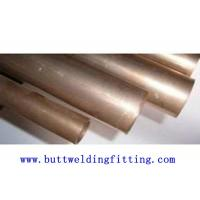 Buy cheap 1.2mm 1.25mm CuNi 90/10 C70600 Seamless Copper Nickel Tube / Pipe from wholesalers