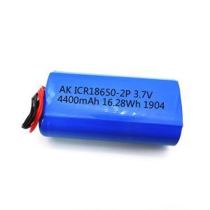Buy cheap CC CV 18650 UN38.3 4400mAh Li Ion 3.7 V Battery MSDS product