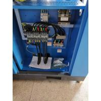 Buy cheap Rotorcomp Screw Drive Air Compressor , Eco Compressor Twin Rotary Type from wholesalers