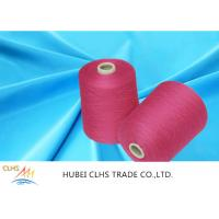 Buy cheap Industrial PE Dope Dyed Spun Polyester Yarn 20s 30s 40s 50s 60s Multi - Color from wholesalers