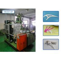 Fully Automatic Hydraulic Injection Moulding Machine For Oral Health Dental Floss