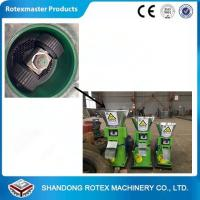 Buy cheap Poultry farming feed small pellet mill for chicken , pig,  fish,  bird Animal feed from wholesalers