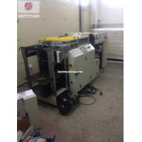 Buy cheap Automatic paper perforate machine SPB550 with high speed and wide function from wholesalers