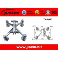 Buy cheap JINXIN high quality product spider bracket for curtain wall product