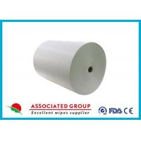 Buy cheap Biodegradable Multi - Purpose non woven viscose Smooth surface , soft handle from wholesalers