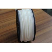 Buy cheap No Bubbles 3mm PLA Filament White 3.0mm For Desktop 3D Printer from wholesalers