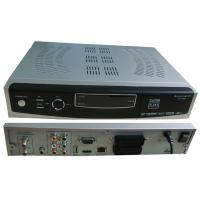 Buy cheap DVB-S2 Satellite Receiver product